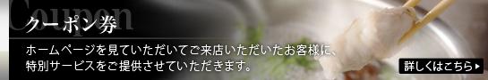 ���s | �ӂ����� | �k�� �]���� | �S�� | �V�����E���{�� | �ӂ��V�_